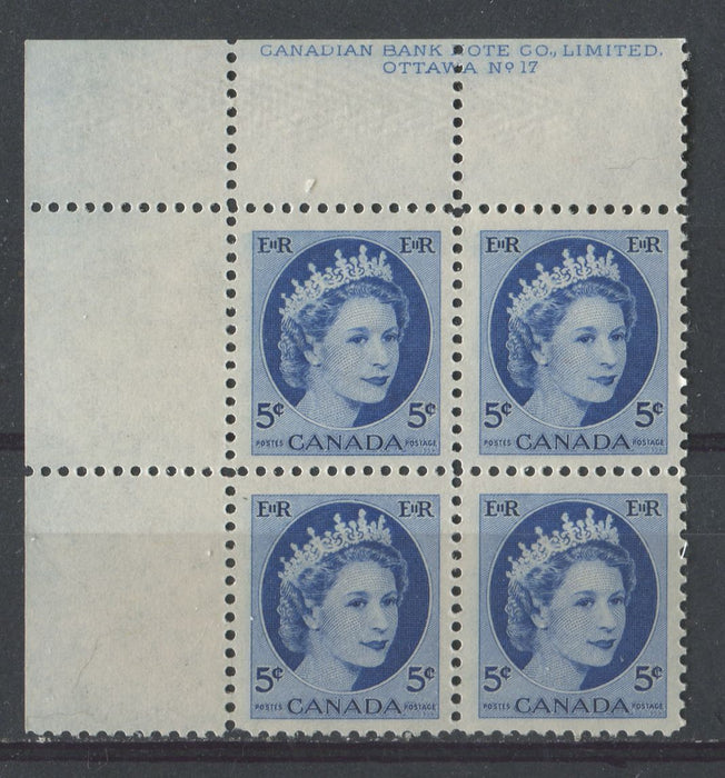 Canada #341i (SG#467) 5c Ultramarine 1954 Wilding Issue Plate 17 UL DF GW Smooth Paper F-70 NH Brixton Chrome