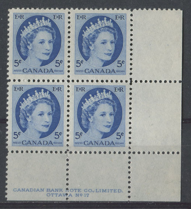 Canada #341i (SG#467) Bright Ultramarine 1954 Wilding Issue Plate 17 LR DF GW Smooth Paper VF-75 NH Brixton Chrome