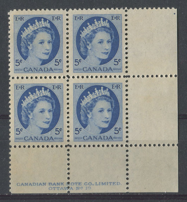 Canada #341i (SG#467) Dull Ultramarine 1954 Wilding Issue Plate 19 LR DF Iv. Smooth Paper VF-77 NH Brixton Chrome