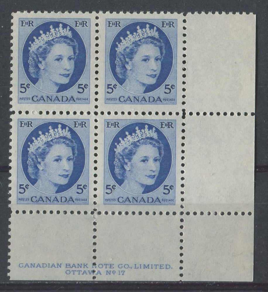 Canada #341i (SG#467) Ultramarine 1954 Wilding Issue Plate 17 LR DF Gr. Smooth Paper VF-75 NH Brixton Chrome