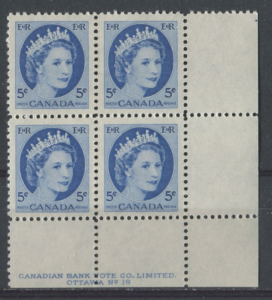 Canada #341i (SG#467) Ultramarine 1954 Wilding Issue Plate 19 LR DF GW Ribbed Paper VF-80 NH Brixton Chrome