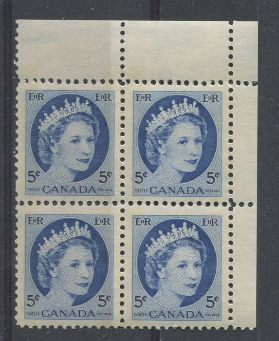 Canada #341p (SG#467p) 5c Ultramarine 1954 Wilding Issue W2B UR DF Ivory Ribbed Paper VF-75 NH Brixton Chrome