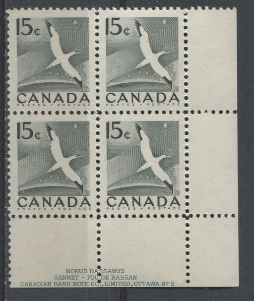 Canada #343 (SG#474) 15c Black Gannet 1954 Wilding Issue Plate 3 LR DF Gr. Ribbed Paper VF-80 NH Brixton Chrome
