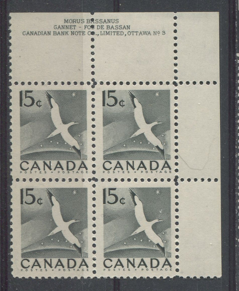 Canada #343 (SG#474) 15c Black Gannet 1954 Wilding Issue Plate 3 UR DF Gr. Ribbed Paper F-70 NH Brixton Chrome