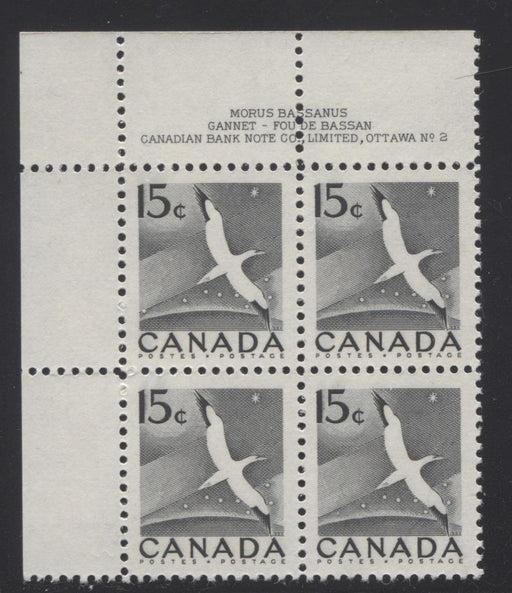 Canada #343 (SG#474) 15c Gannet 1954-62 Wilding Issue Plate 2 UL DFGW Ribbed Paper VF-80 NH Brixton Chrome
