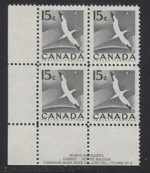Canada #343 (SG#474) 15c Gannet 1954-62 Wilding Issue Plate 3 LL DFGr. Mottled VF-80 NH Brixton Chrome