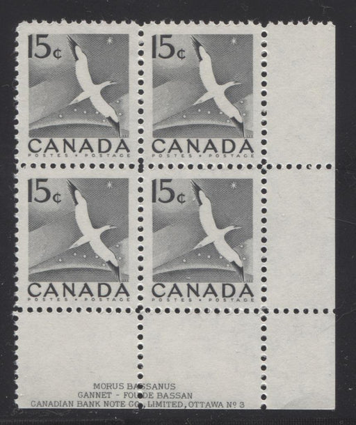 Canada #343 (SG#474) 15c Gannet 1954-62 Wilding Issue Plate 3 LR DFGr Smooth Paper VF-80 NH Brixton Chrome