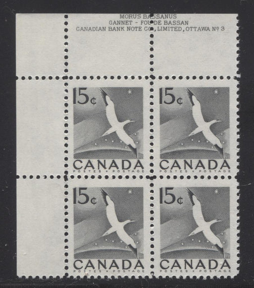 Canada #343 (SG#474) 15c Gannet 1954-62 Wilding Issue Plate 3 UL DFGr. Smooth Paper VF-75 NH Brixton Chrome