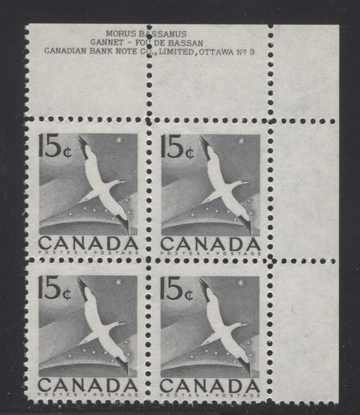 Canada #343 (SG#474) 15c Gannet 1954-62 Wilding Issue Plate 3 UR DFLV Smooth Paper VF-75 NH Brixton Chrome