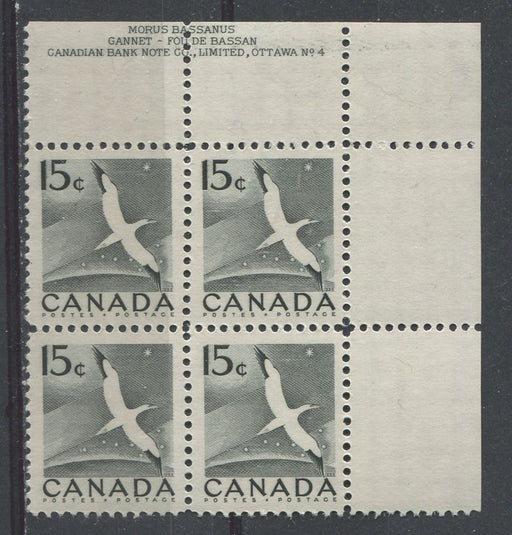 Canada #343ii (SG#474)15c Black Gannet 1954 Wilding Issue Plate 4 UR DF GW Smooth Paper VF-80 NH Brixton Chrome