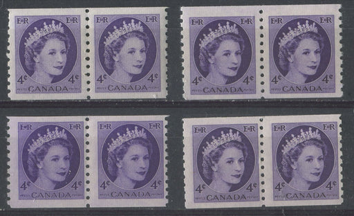 Canada #347 (SG#470) 4c Deep Purple Violet 1954 Wilding Issue Coil Pair DF GW Smooth Paper VF-75 NH Brixton Chrome