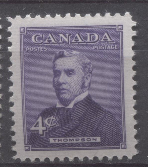 Canada #349 (SG#475) 4c Violet Sir John Thompson 1954 Prime Ministers Issue VF 75/80 NH Brixton Chrome