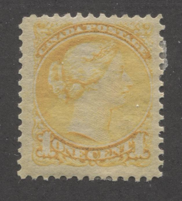 Canada #35 1c Deep Yellow Queen Victoria, 1870-1897 Small Queen Issue, Fine Mint Second Ottawa Printing, Perf. 12 x 12.25 Brixton Chrome