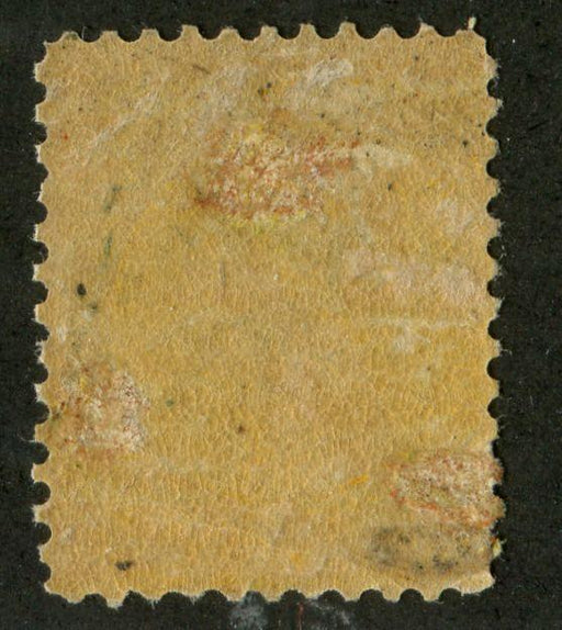 Canada #35 (SG#75) 1c Lemon Yellow Sm Queen - P.12, 2nd Ottawa Printing VF-75 Mint OG Brixton Chrome