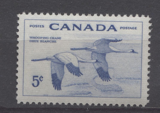 Canada #353 (SG#479) 1955 Blue Whooping Crane 1954 Wildlife Week Issue VF 75/80 NH Brixton Chrome