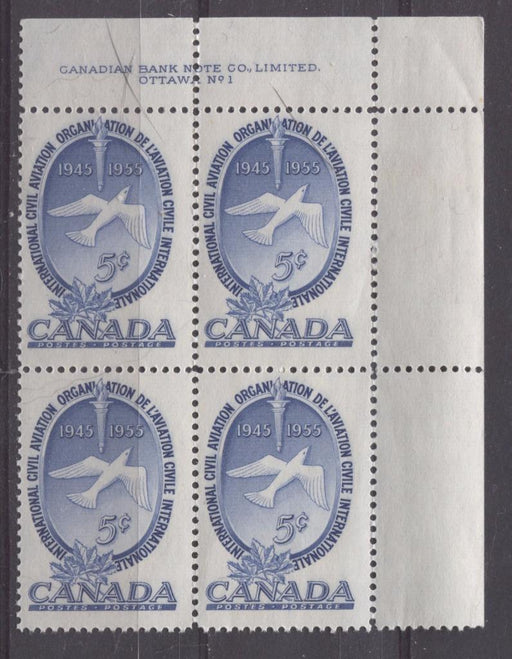 Canada #354 (SG#480) Light Blue Dove Number 1 Plate Block Upper Right VF 75/80 NH Brixton Chrome