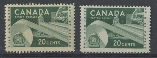 Canada #362 (SG#488) 20c Dark Green Paper Industry 1956-1967 Wilding Issue 2 Different Papers F-70 NH Brixton Chrome