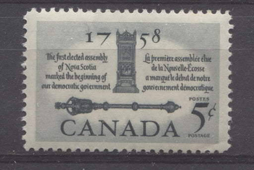 Canada #382 (SG#508) 5c Deep Slate Mace And Speakers Chair 1958 First Elected Assembly Issue VF 75/80 NH Brixton Chrome
