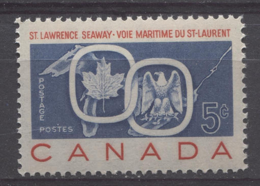 Canada #387 (SG#513) 5c Red And Blue 1959 St Lawrence SeawayIssue VF 75/80 NH Brixton Chrome