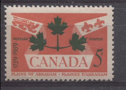 Canada #388 (SG#514) 5c Crimson Rose And Dark Green 1959 Battle of the Plains of Abraham Issue VF 75/80 NH Brixton Chrome