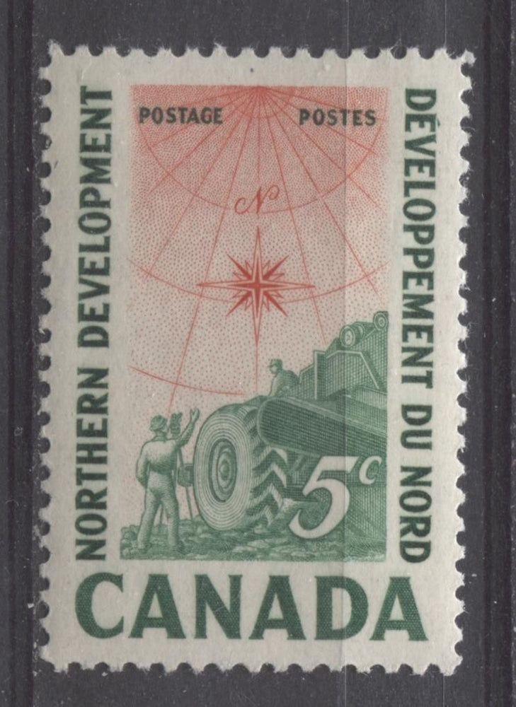 Canada #391 (SG#517) 5c Green And Vermilion Surveying Crew 1961 Northern Development Issue VF 84 NH Brixton Chrome