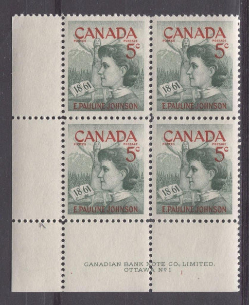 Canada #392 (SG#518) 5c Green And Red 1961 Pauline Johnson Issue Plate 1 LL VF 75/80 Brixton Chrome