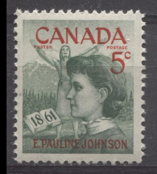 Canada #392 (SG#518) 5c Green And Red 1961 Pauline Johnson Issue VF 75/80 NH Brixton Chrome