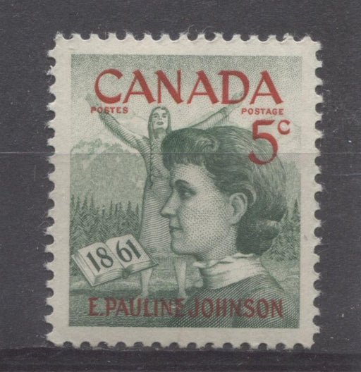Canada #392 (SG#518) 5c Green And Red 1961 Pauline Johnson Issue VF 84 NH Brixton Chrome