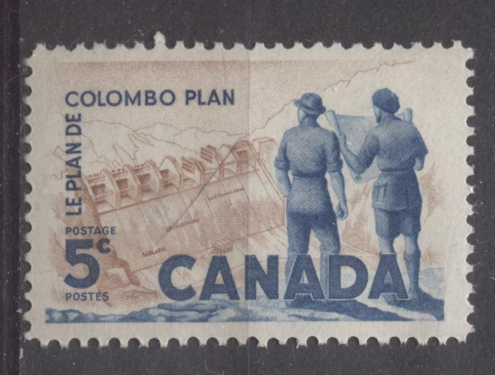 Canada #395 (SG#521) 5c Light Red Brown And Blue Power Plant, 1961 Columbo Plan Issue VF 75/80 NH Brixton Chrome