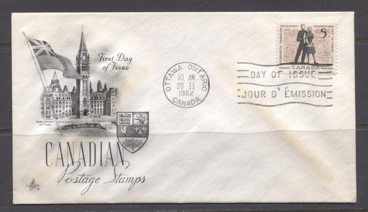 Canada #396 (SG#522) 5c 1962 Importance of Education Art Craft First Day Cover F-70 Brixton Chrome