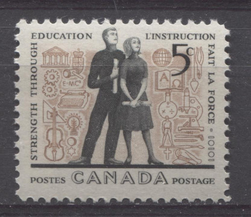 Canada #396 (SG#522) 5c Black And Light Red Brown Students 1962 Importance of Education Issue VF 75/80 NH Brixton Chrome