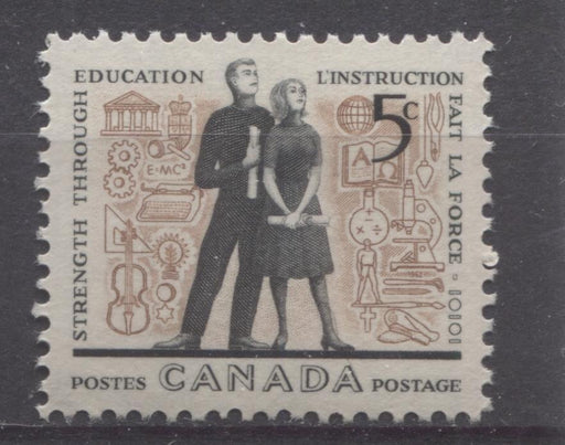 Canada #396 (SG#522) 5c Black And Light Red Brown Students, 1962 Importance of Education Issue VF 84 NH Brixton Chrome
