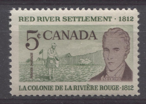 Canada #397i (SG#523) 5c Light Green And Violet Brown Lord Selkirk 150th Anniversary of Red River Settlement on LF-fl Paper VF 75/80 NH Brixton Chrome