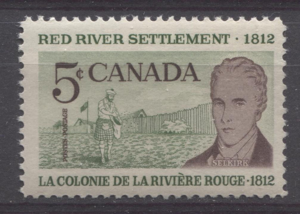 Canada #397ii (SG#523) 5c Light Green And Violet Brown Lord Selkirk 150th Anniversary of Red River Settlement on Hibrite Paper VF 75/80 NH Brixton Chrome