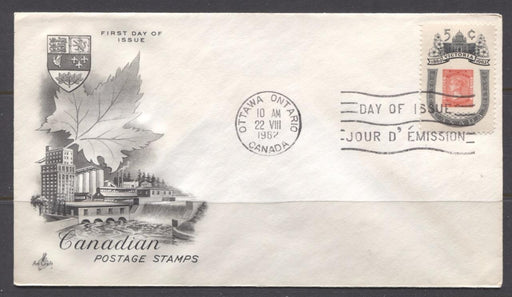 Canada #399 (SG#525) 1962 5c Victoria Centenary Issue Art Craft First Day Cover - XF-85 Brixton Chrome