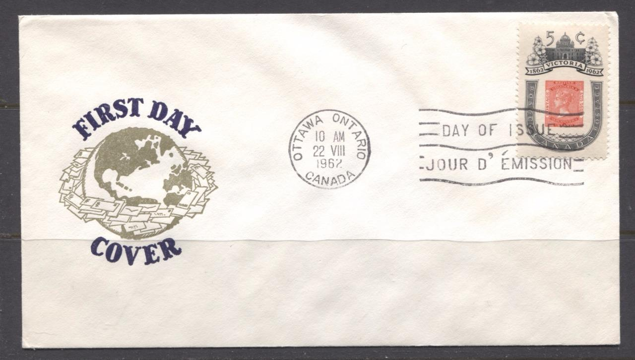 Canada #399 (SG#525) 1962 5c Victoria Centenary Issue Globe First Day Cover - XF-85 Brixton Chrome