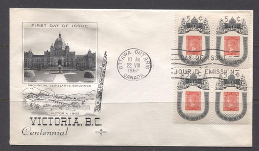 Canada #399 (SG#525) 1962 5c Victoria Centenary Issue Rosecraft First Day Cover - XF-85 Brixton Chrome