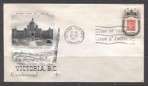 Canada #399 (SG#525) 1962 5c Victoria Centenary Issue Rosecraft First Day Cover XF-85 Brixton Chrome