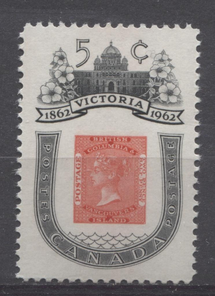 Canada #399 (SG#525) 5c Black And Rose 1860 B.C. Stamp 1962 Victoria Centenary on DF Paper VF 75/80 NH Brixton Chrome
