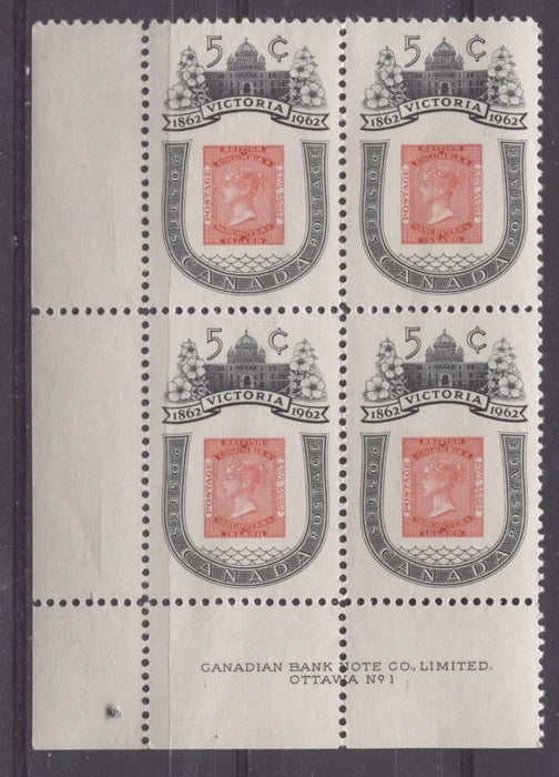 Canada #399i (SG#525) 5c Black And Rose 1860 B.C. Stamp 1962 Victoria Centenary Issue, Plate 1 LL on LF Paper VF 75/80 NH Brixton Chrome