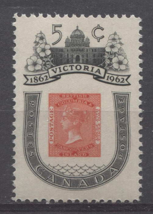 Canada #399i (SG#525) 5c Black And Rose 1860 B.C. Stamp, 1962 Victoria Centenary on Fluorescent Paper VF 84 NH Brixton Chrome