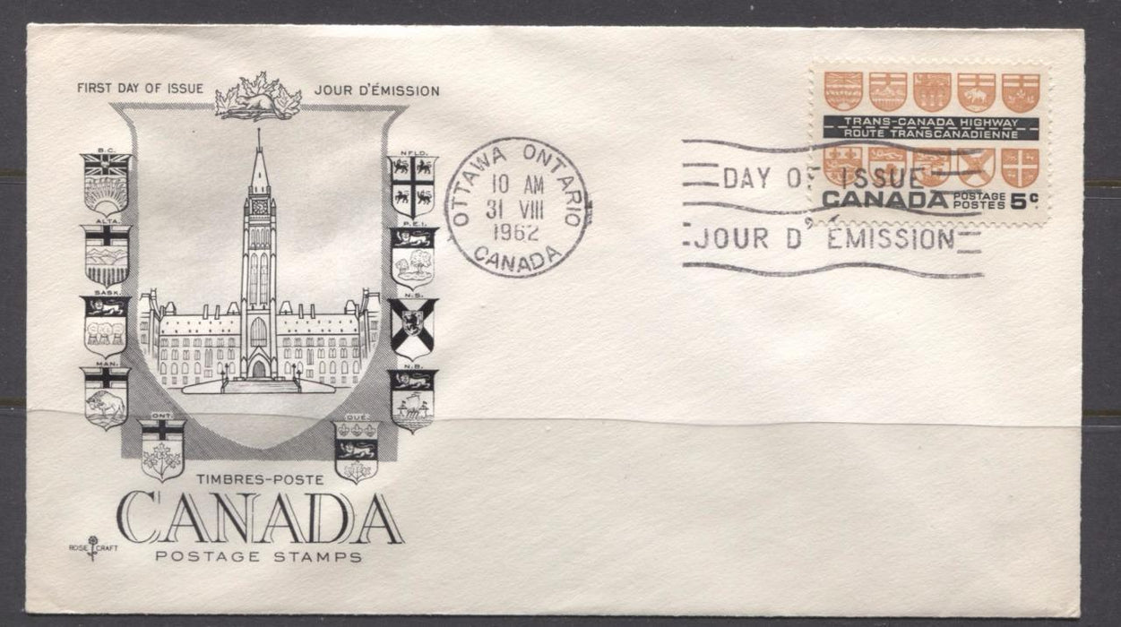Canada #400 (SG#526) 1962 5c Trans-Canada Highway Issue Rose Craft First Day Cover VF-78 Brixton Chrome