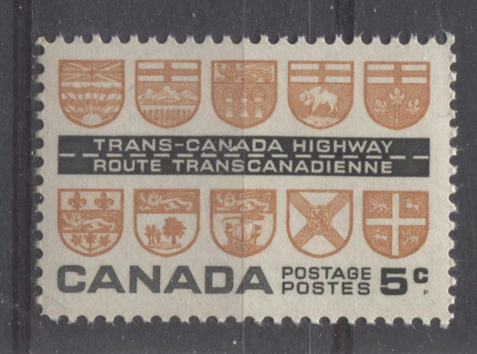 Canada #400 (SG#526) 5c Brown Orange And Black 1962 Trans Canada Highway Issue VF 75/80 NH Brixton Chrome
