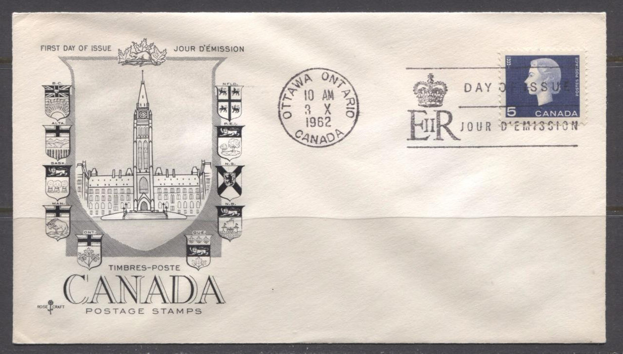 Canada #405 (SG#531) 1962 5c Cameo Issue Rose Craft First Day Cover VF-79 Brixton Chrome