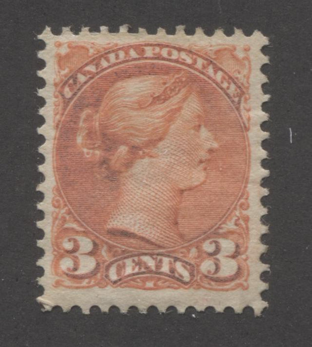 Canada #41 3c Deep Orange Vermilion Queen Victoria, 1870-1897 Small Queen Issue, A Fine Mint OG Example of the Second Ottawa Printing, Perf. 12.25 Brixton Chrome