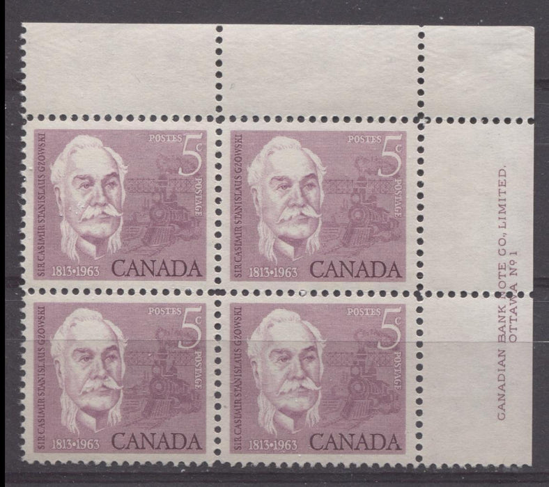 Canada #410 (SG#535) 5c Rose Lilac 1963 Sir Casimir Gzowski Plate 1 UR VF 75/80 NH Brixton Chrome