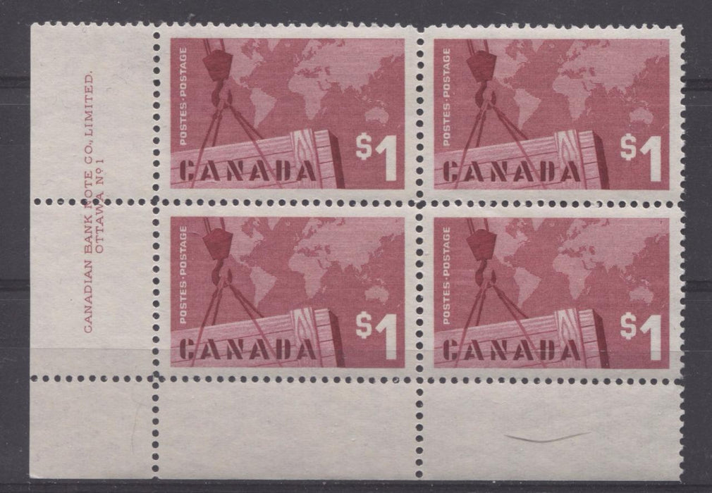 Canada #411 (SG#536) $1 Bright Carmine Exports 1963-1967 Cameo Issue LL Plate Block DFBW Paper VF-82 NH Brixton Chrome
