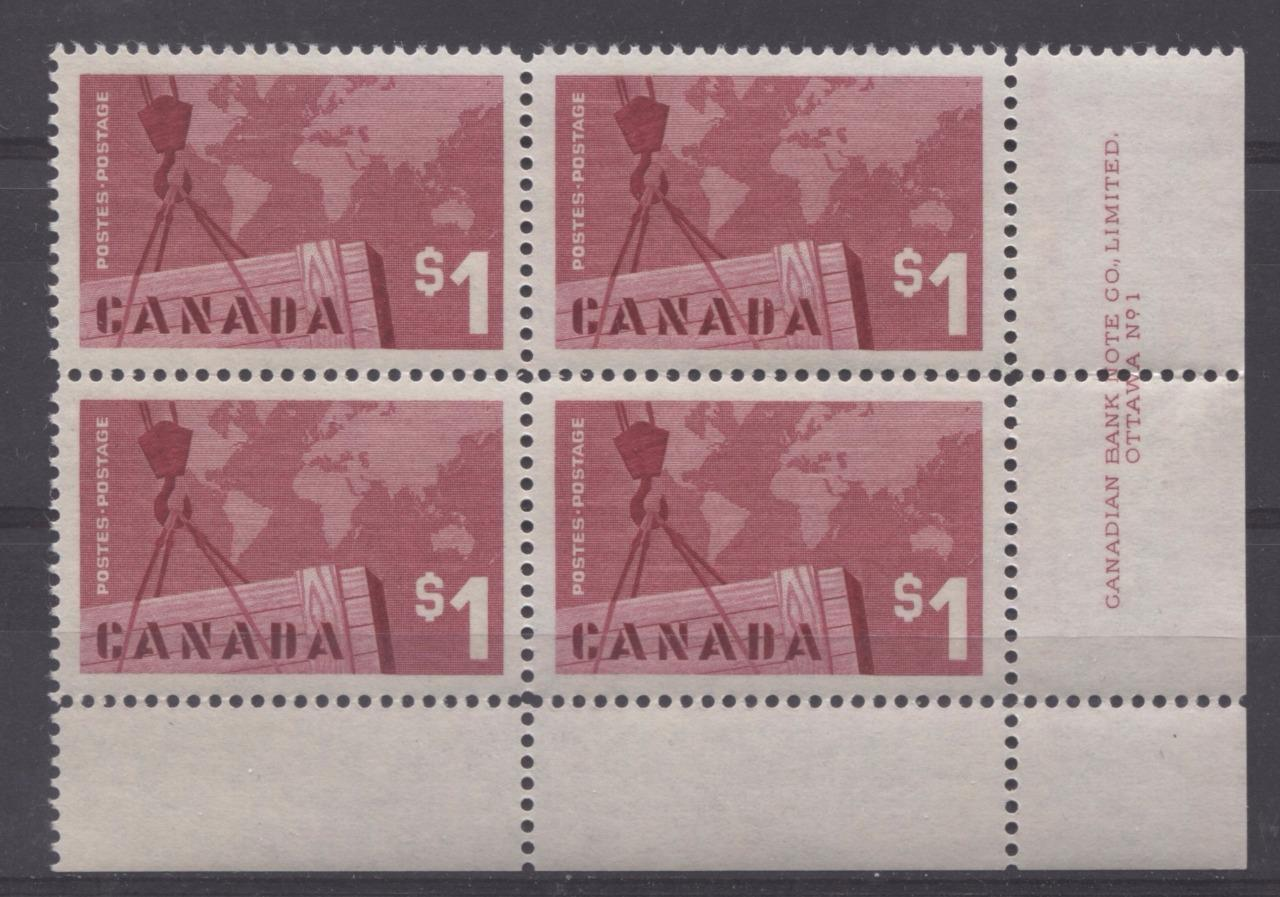 Canada #411 (SG#536) $1 Carmine Red Exports 1963-1967 Cameo Issue LR Plate Block DFBW Paper VF-80 NH Brixton Chrome