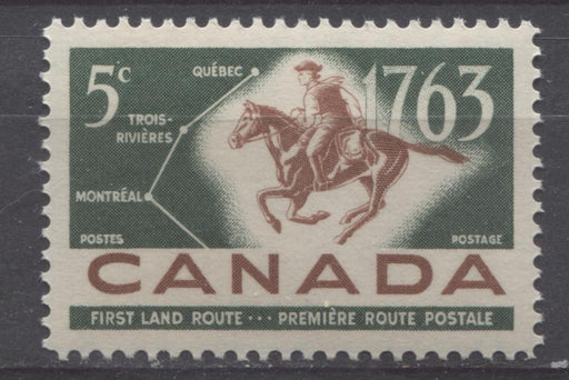 Canada #413 (SG#538) 5c Green And Red Brown 1963 200th Anniversary of Overland Mail Service VF 84 NH Brixton Chrome