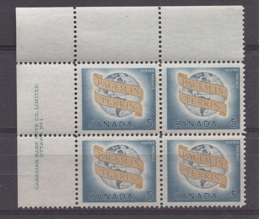 Canada #416 (SG#541) 5c Greenish Blue, Prussian Blue & Ochre 1964 World Peace Issue Plate Block VF 75/80 NH Brixton Chrome